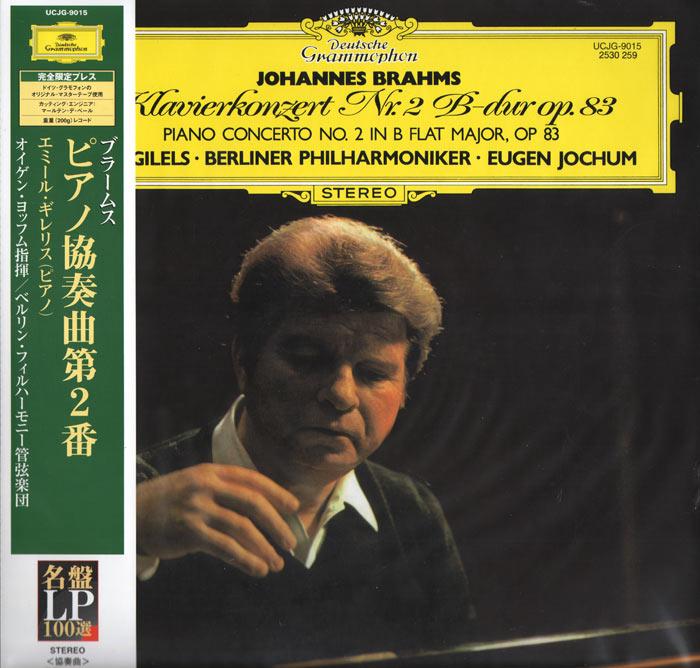 Klavierkonzert Nr.2 B-dur op.83