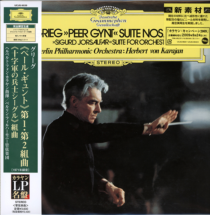 Peer Gynt - Suite No. 1 & 2 / Sigur Joralfar - SUite for Orchestra