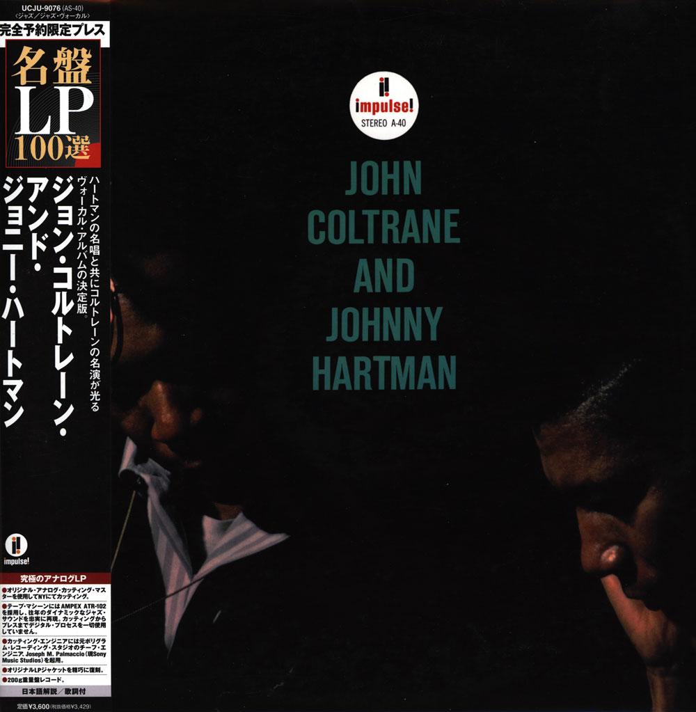 John Coltrane and Johny Hartman
