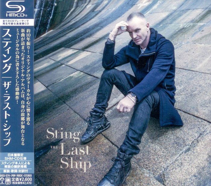 The Last Ship image