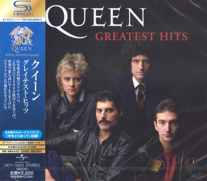 Greatest Hits image