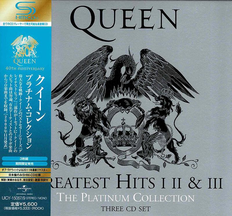 Greatest Hits I, II & III image