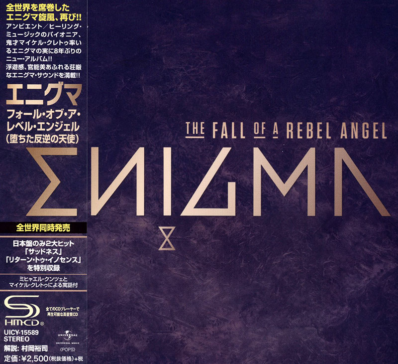 The Fall of a Rebel Angel