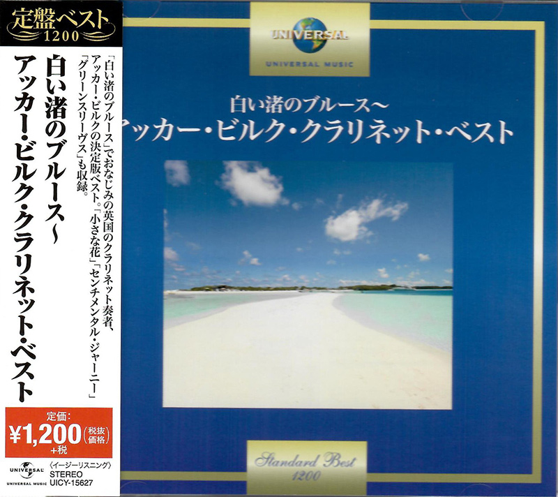 Standard Best - White Beach Of Blues image