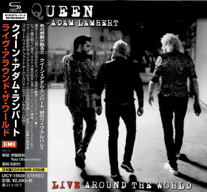Live - around the world