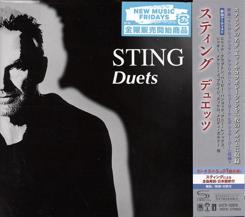 Duets [Bonus Track] image