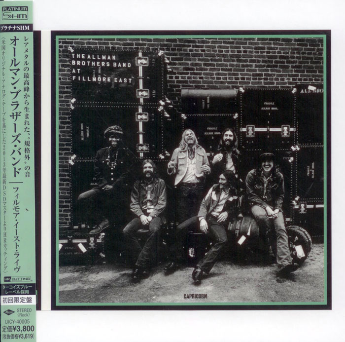 Capricorn - The Allman Brothers Band at Fillmore East