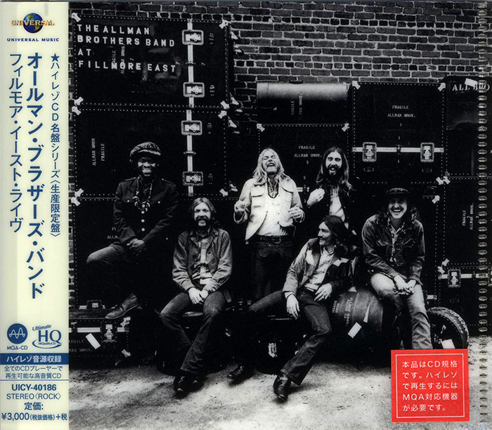 Capricorn - The Allman Brothers Band at Fillmore East image