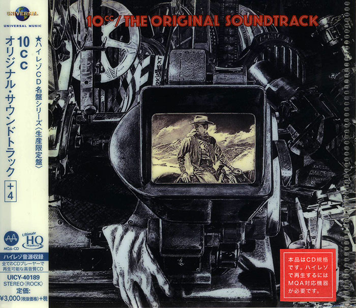 10cc - The Original Soundtrack image