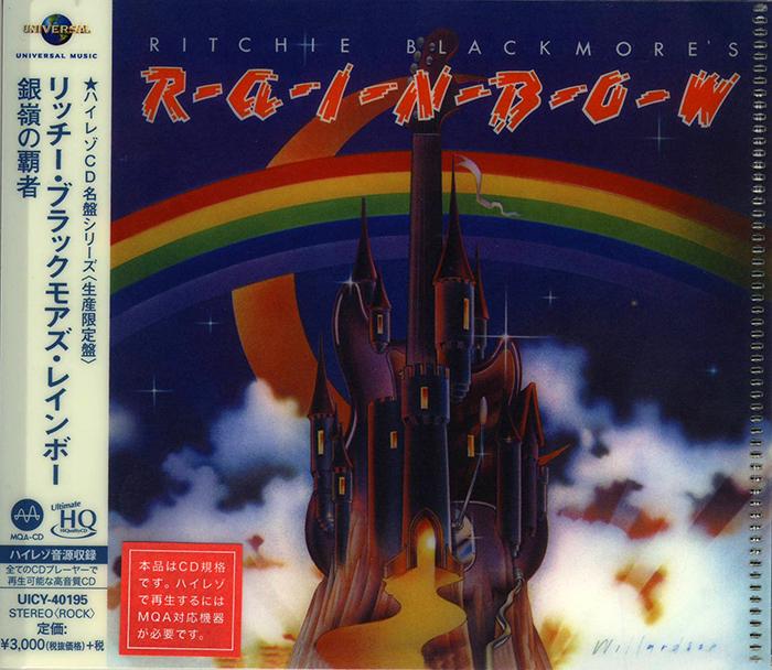 Ritchie Blackmore's Rainbow image