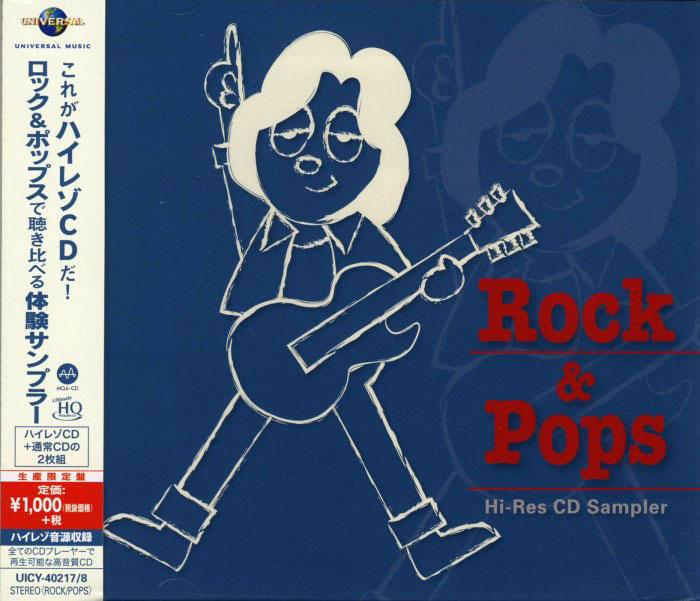 Rock & Pops