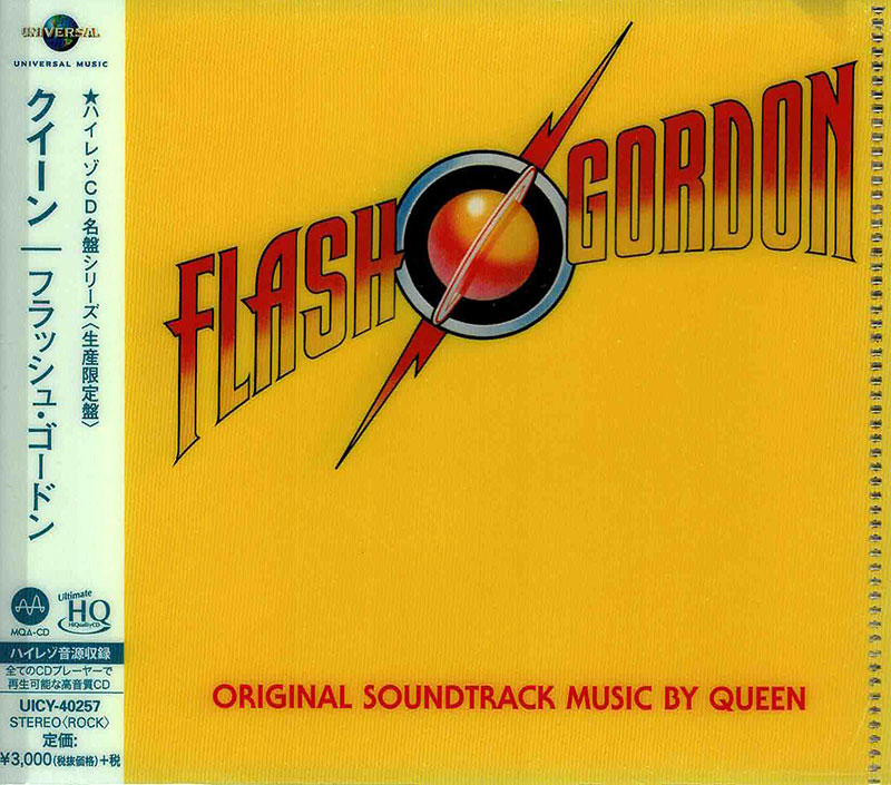Flash Gordon image