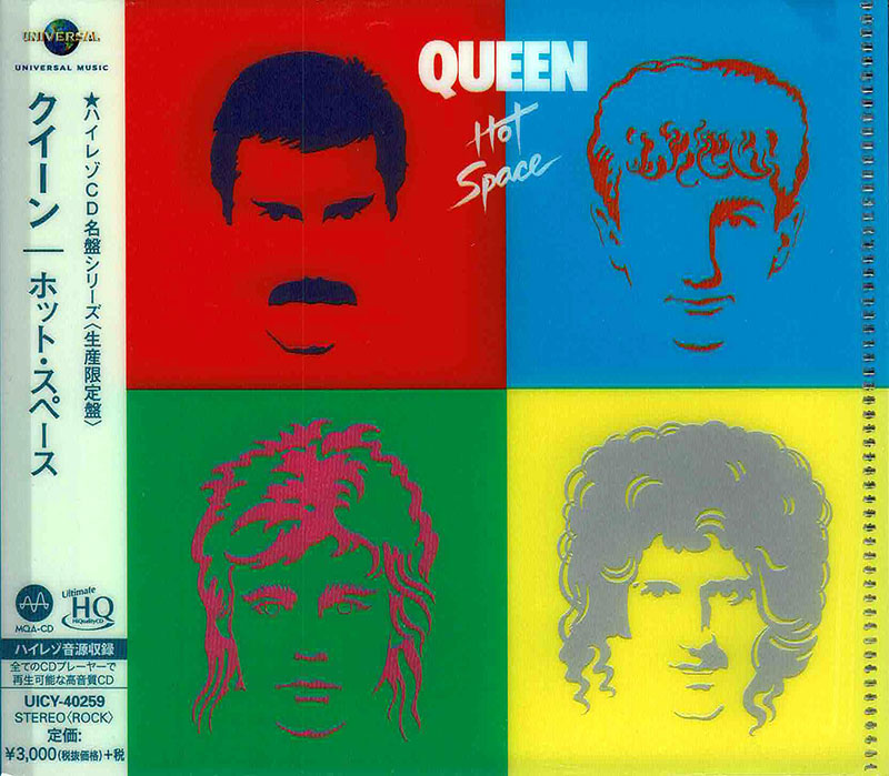 Hot Space image
