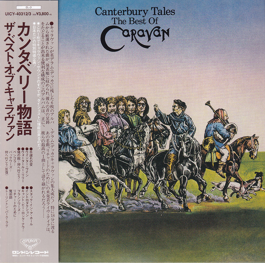 Canterbury Tales - The Vwest of Caravan