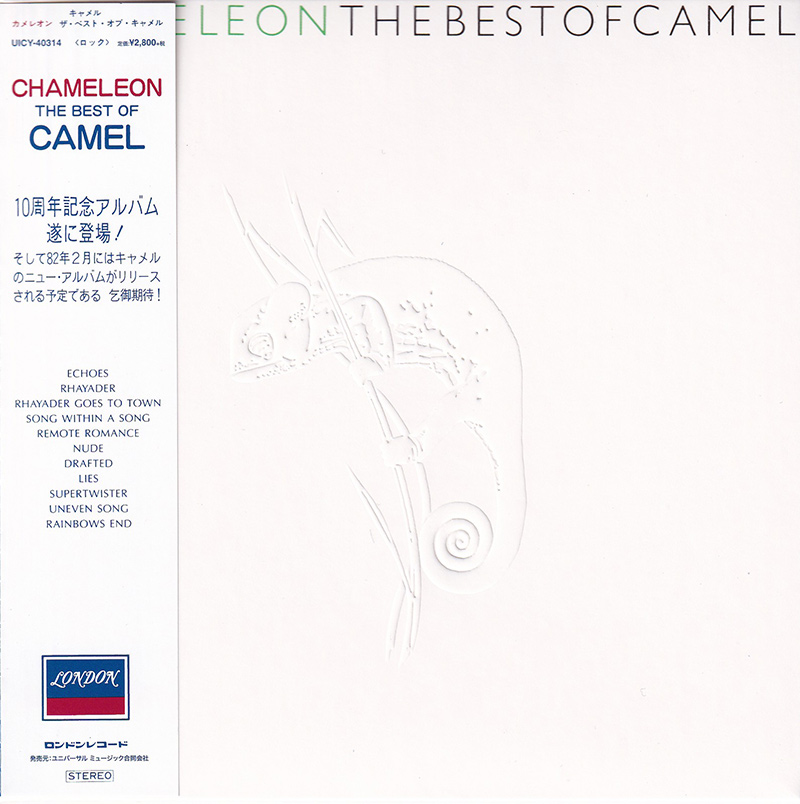 Cameleon - The best of Camel