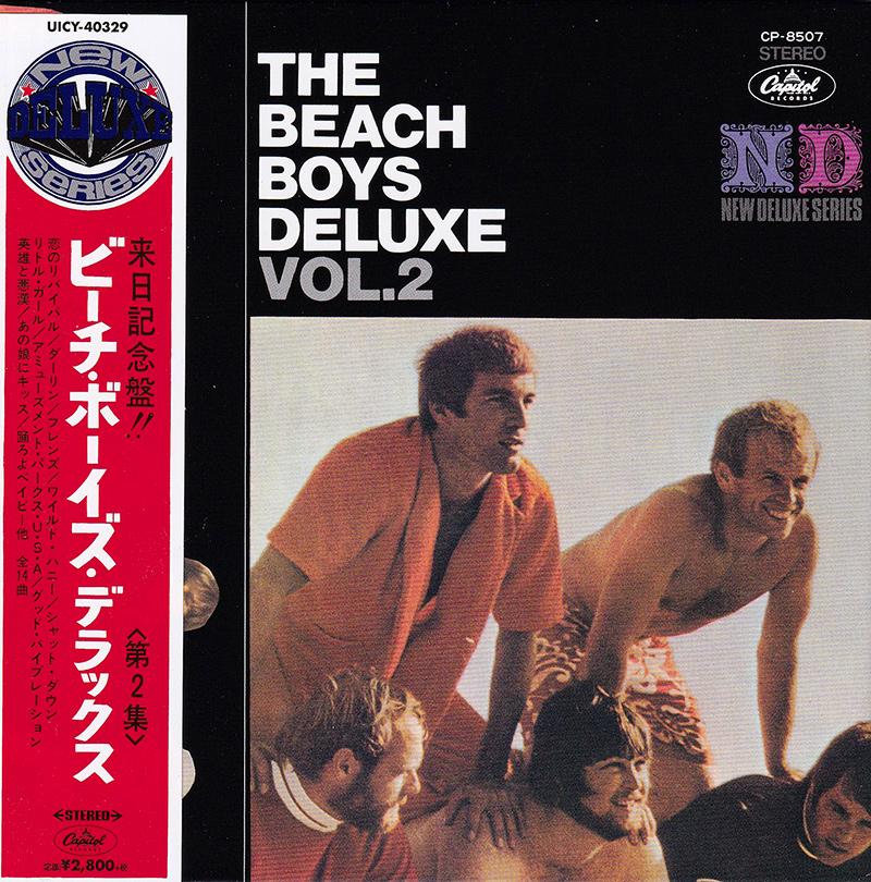 The Beach Boys Deluxe Vol.2 [2020 Remaster / MQA-CD+UHQCD]