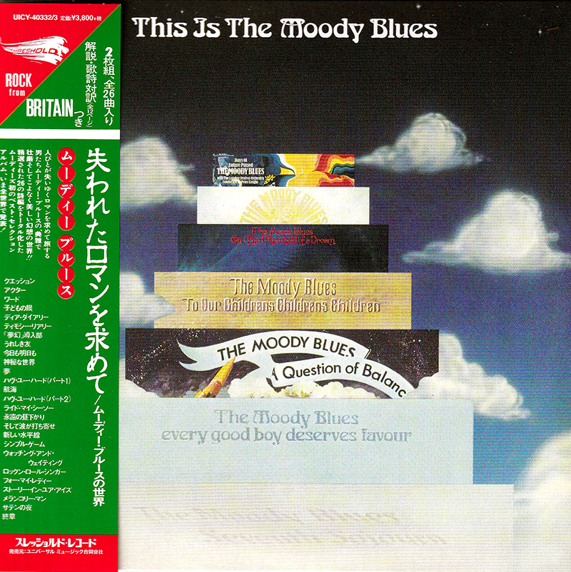 This Is The Moody Blues image