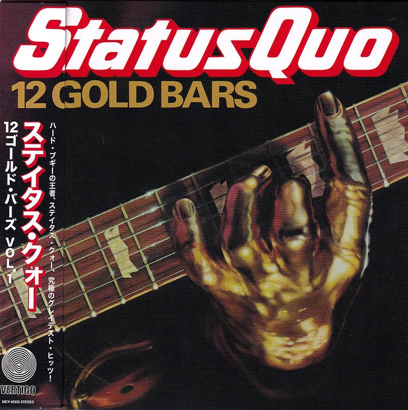12 Gold Bars (1980) (2020 DSD 24bit Mqa-Cd Uhqcd)
