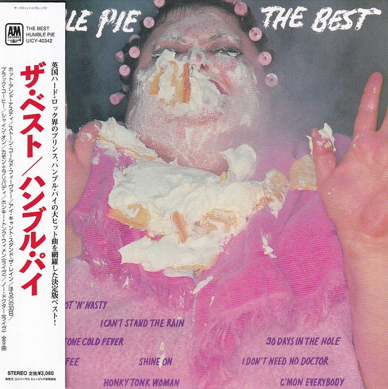 The Best of Humble Pie image
