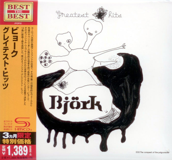 Bjork's Greatest Hits  image
