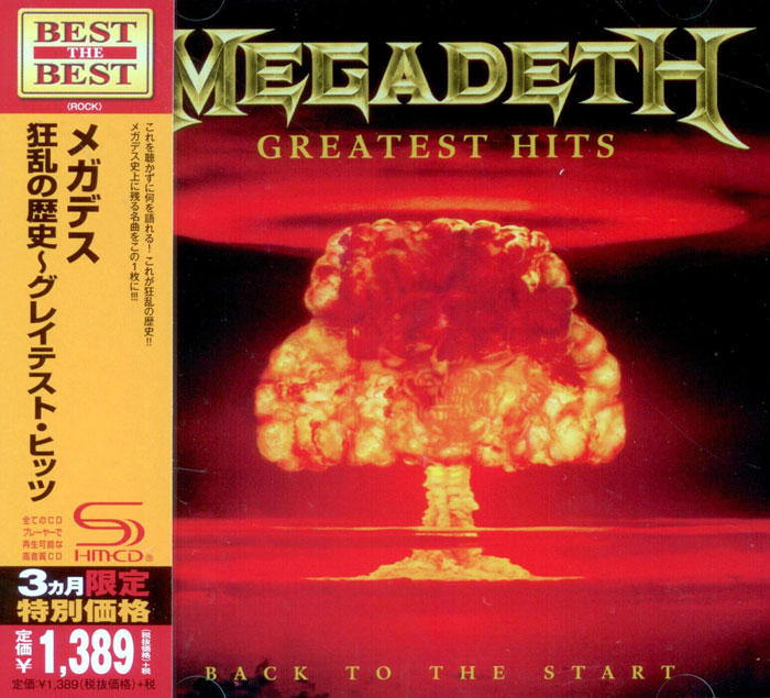 Greatest Hits: Back to the Start
