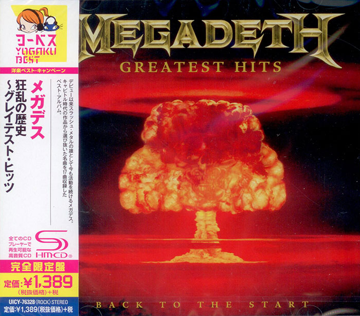 Greatest Hits: Back to the Start image