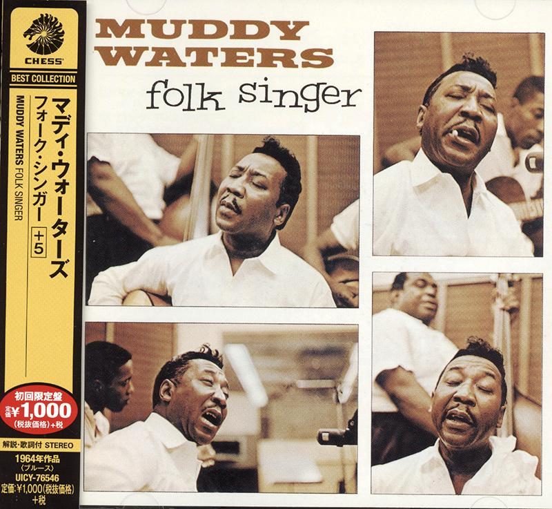 Folk singer image
