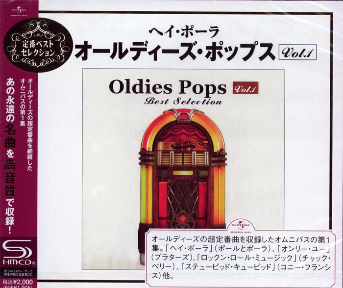 Oldies Pops vol. 1