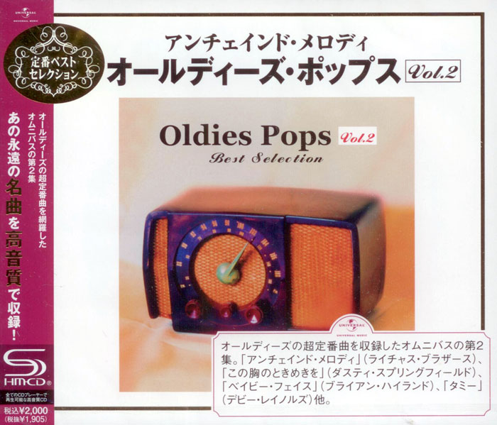 Oldies Pops. vol. 2