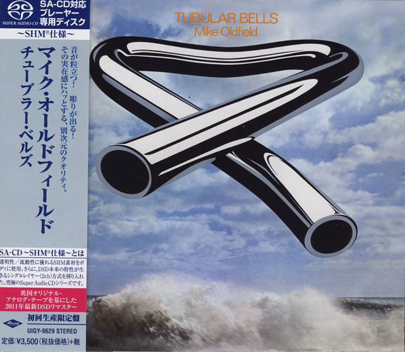 Tubular Bells - 1973