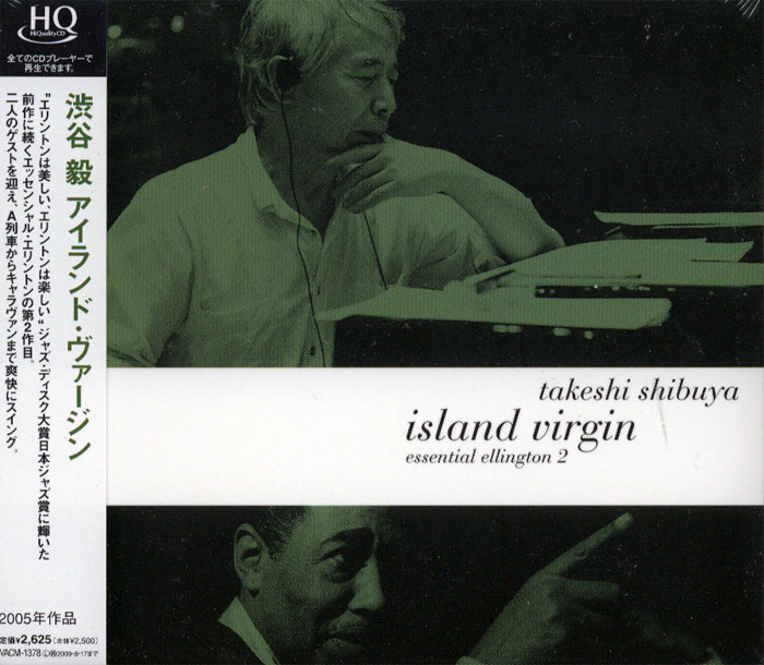 Essential Ellington 2 - Island Virgin