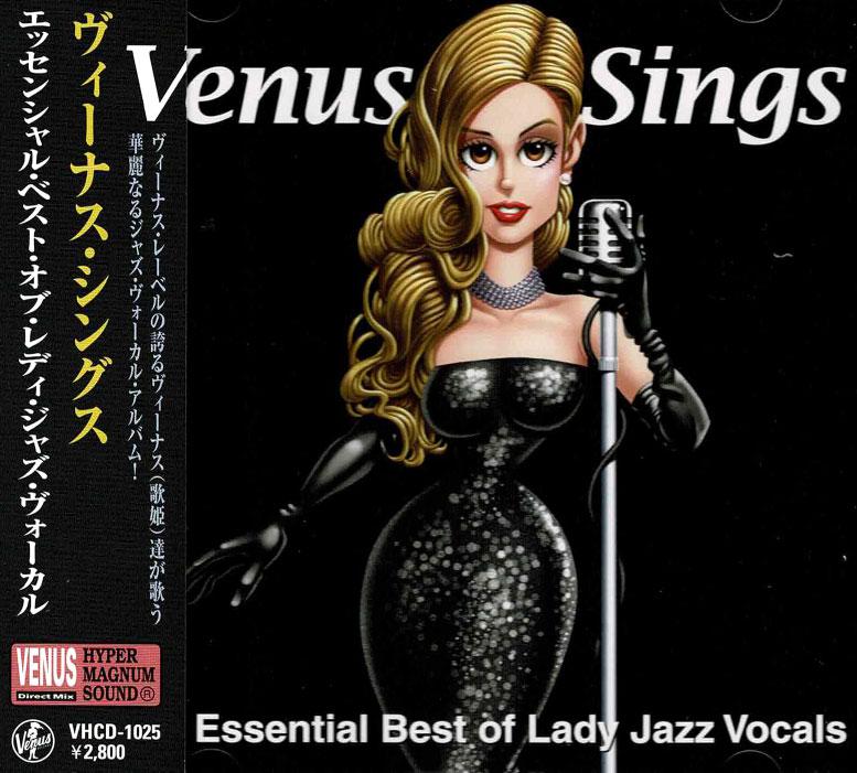Venus Sings image