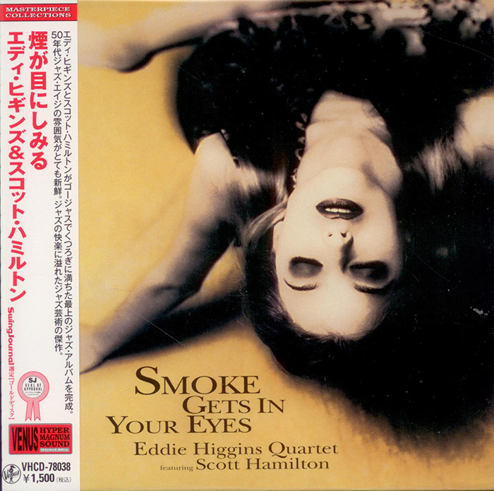 Smoke Gets in Your Eyes image