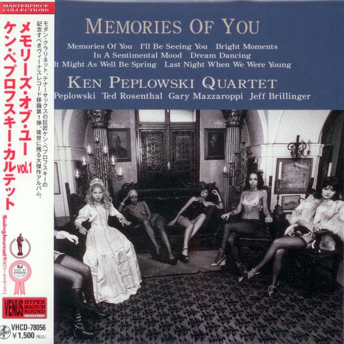 Memories of You Vol. 1