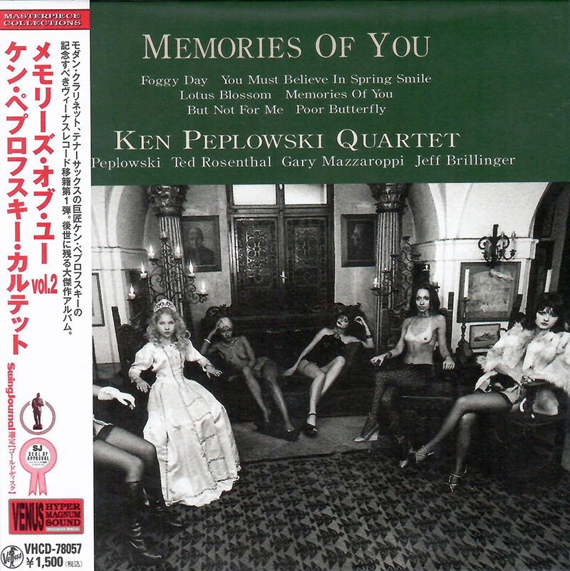 Memories of You, Vol. 2 image