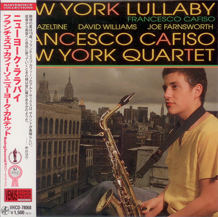 New York Lullaby image