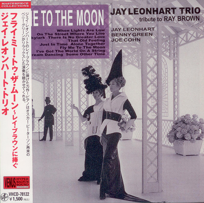 Fly Me To The Moon - Tribute To Ray Brown