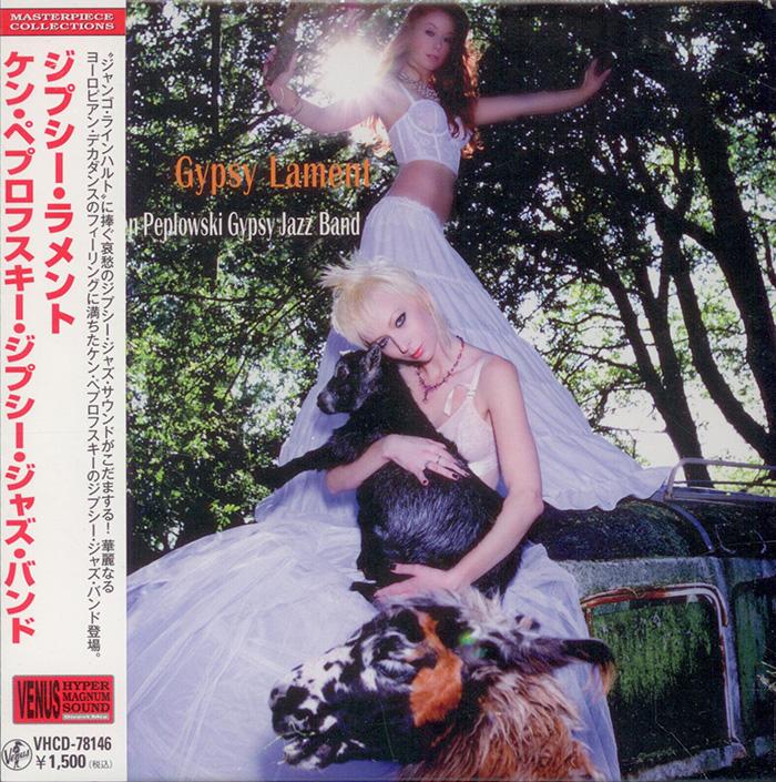 Gypsy Lamento image