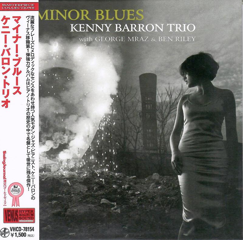 Minor Blues image