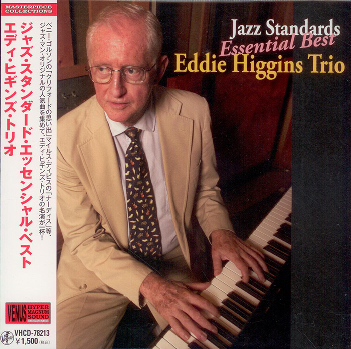 Essential Best - Jazz Standards