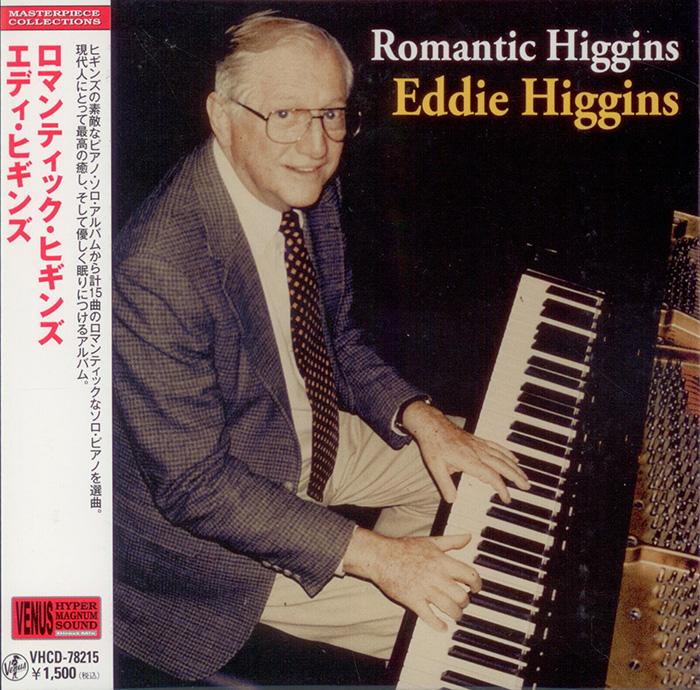 Romantic Higgins