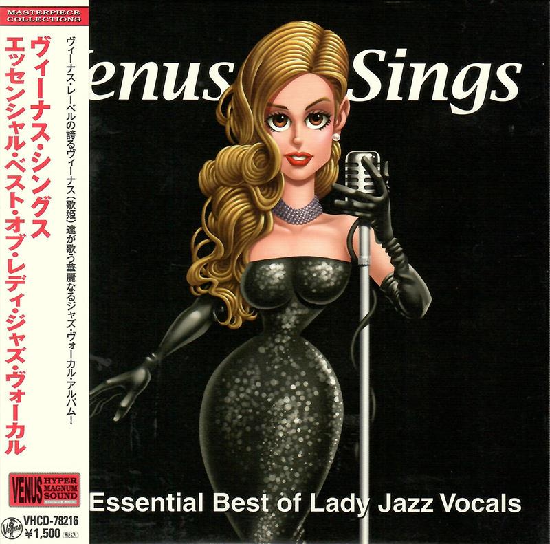 Venus Sings