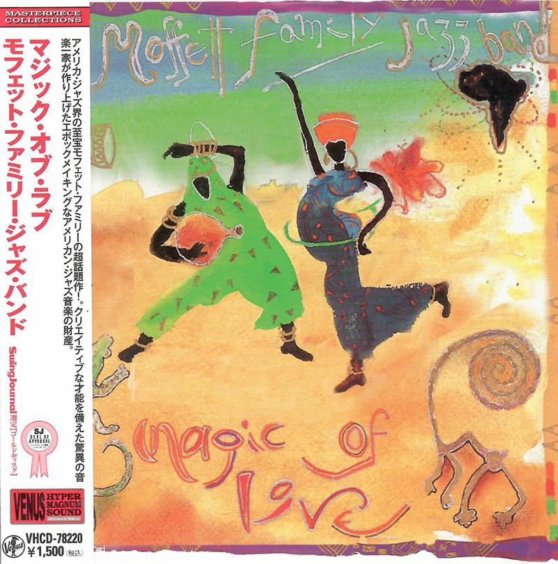 Magic of love image