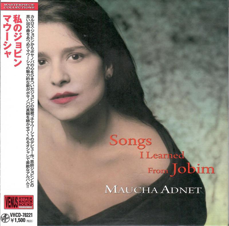 SongsSongs I Learned from Jobim