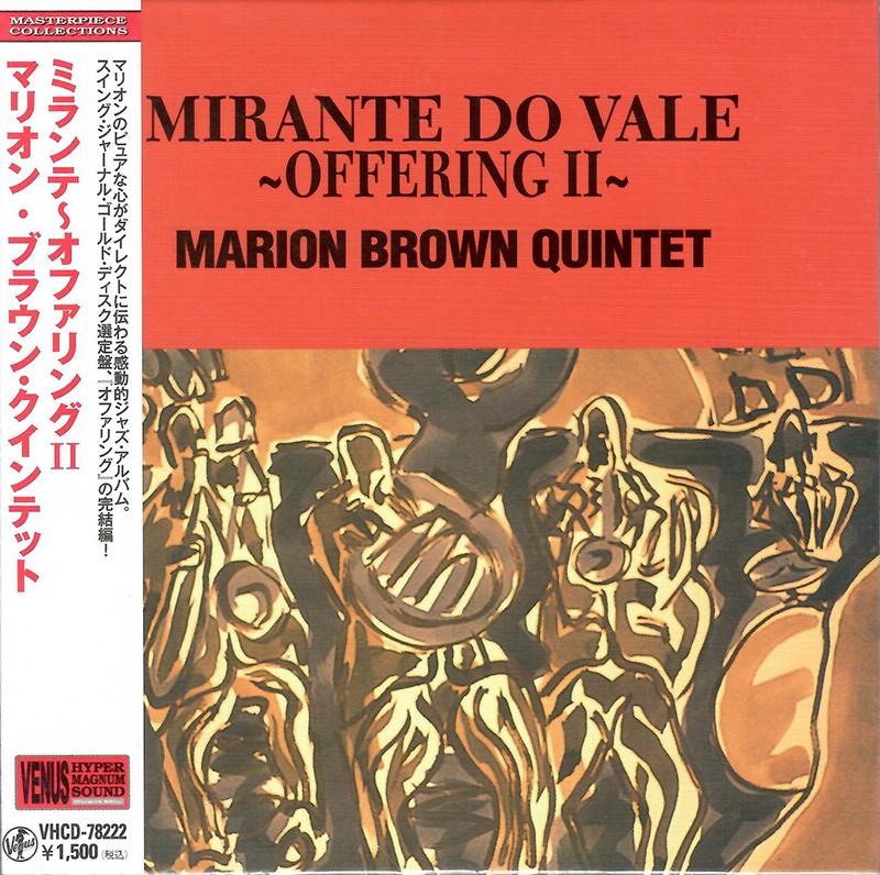 Mirante Do Dale - Offering II image