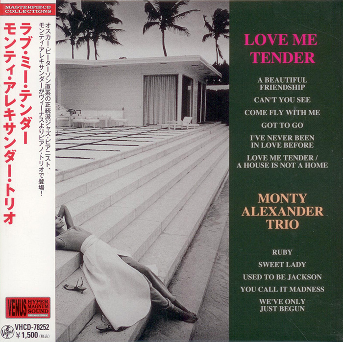 Love Me Tender image