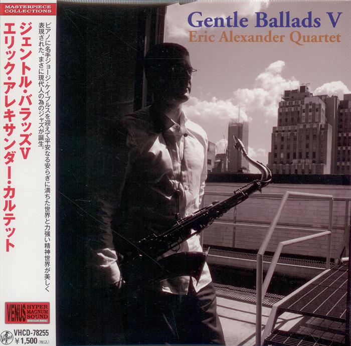 Gentle Ballads V image