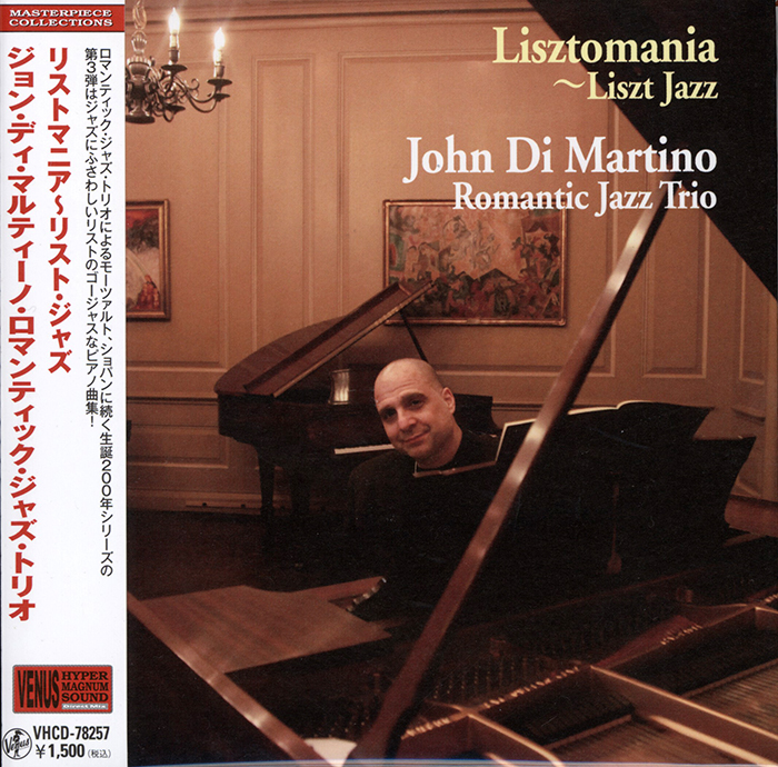 Lisztomania - Liszt Jazz image