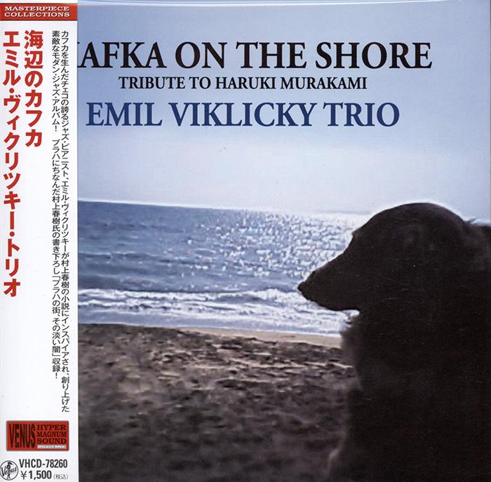 Kafka On The Shore (Tribute To Haruki Murakami)