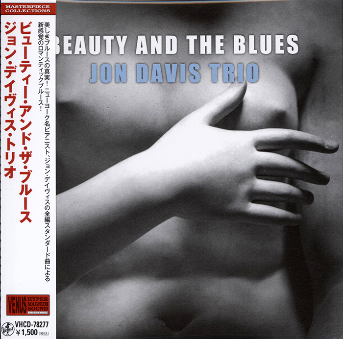 Beauty And The Blues image
